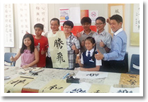 calligraphy exchange exhibition